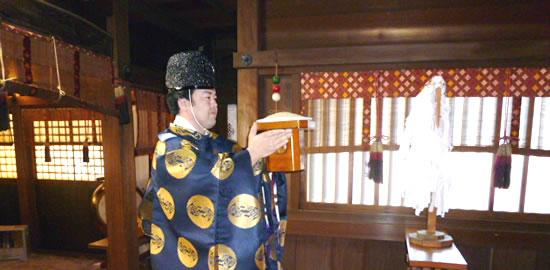11月24日新嘗祭